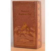 Indický pánsky parfum - Cool water